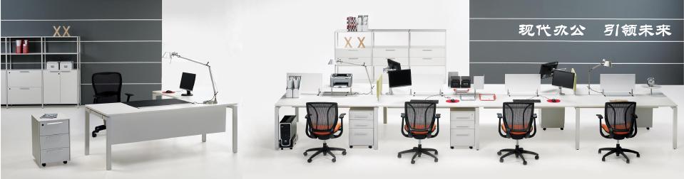 WhiteSerieswhite White System Furniture China Office
