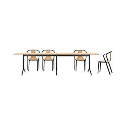 贝尔维尔餐桌 波鲁列克兄弟  vitra家具品牌