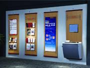 银行展示栏   金融、法院家具