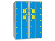 24门条码储物柜   钢制储物柜