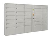 35门笔记本条码型寄存柜   钢制储物柜