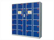24门IC卡储物柜   钢制储物柜
