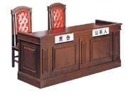 原告席   金融、法院家具