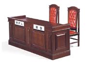 被告席   金融、法院家具