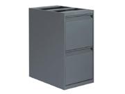 两抽无面台底柜   钢制文件柜