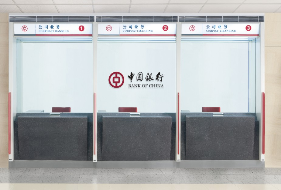 Bank Cash Counter AreaCG ZYZ T01_Office Furniture_Bank Of China  Furniture_Financial Fourt Furniture