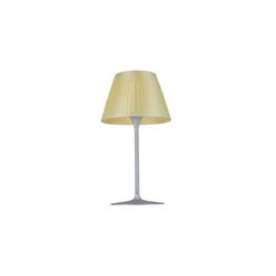 FLOS Romeo lamp 罗密欧 米黄色 布艺台灯   台灯