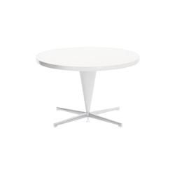 锥形台 维纳尔・潘顿  创意家具 - 桌几