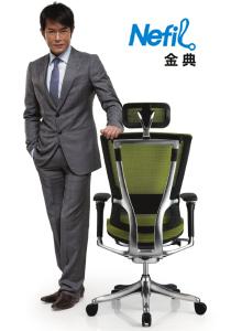 金典系列办公椅(Nefil)   办公椅
