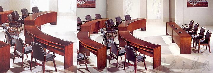 会议台|会议条桌|办公家具|实木会议条桌|弧形会议条桌