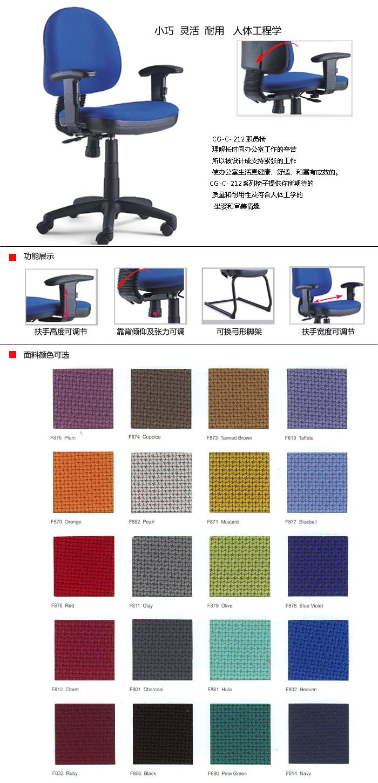 办公椅|布面职员椅|创意家具|现代家居|时尚家具|设计师家具|布面职员