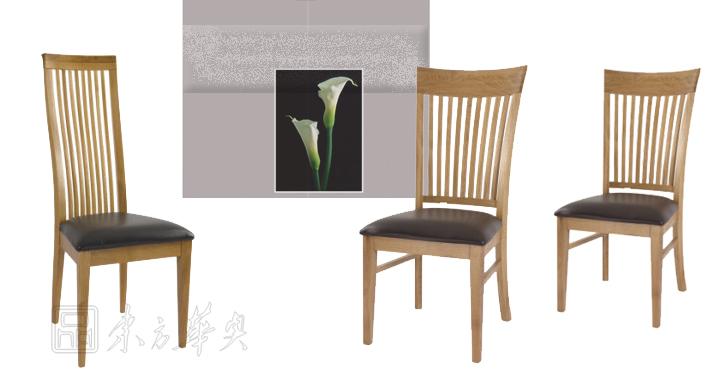 木质休闲椅,现代木质椅