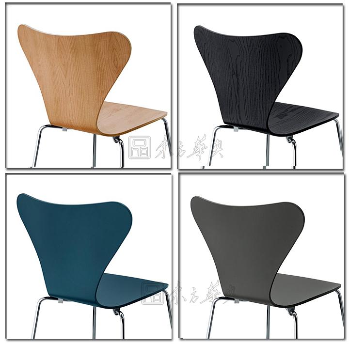 现代经典休闲椅|木制休闲椅|办公家具|蝴蝶椅|休闲椅